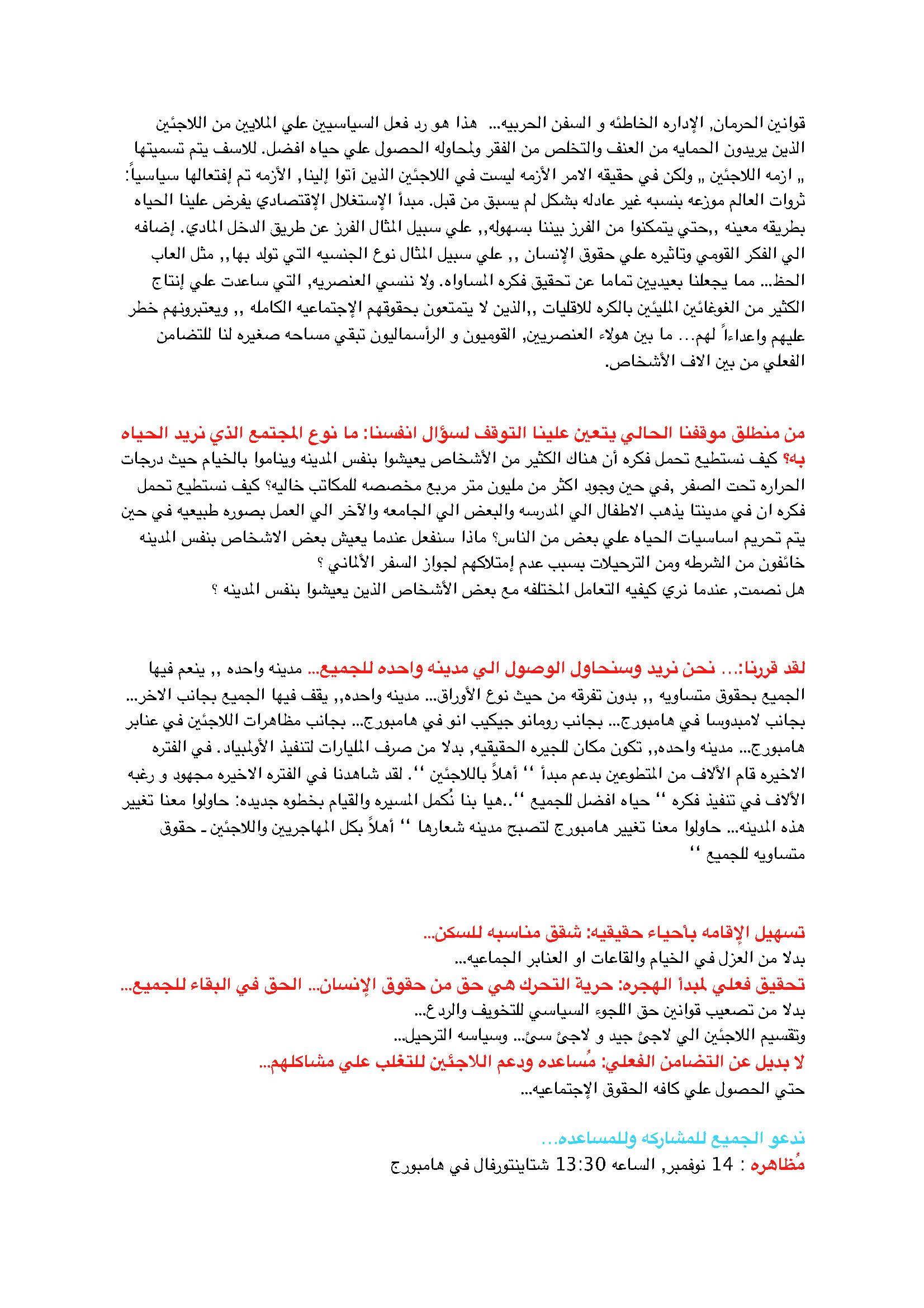 Demo.Aufruf.Arabisch_Seite_2